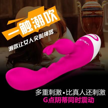 香港久兴 磁力按摩变频自慰震动棒