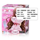 日本进口对子哈特飞机杯男用处女倒模充气娃娃名器情趣玩具性用品
