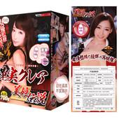 日本进口莲实克蕾儿名器男用自慰飞机杯阴臀倒模成人情趣性用品撸