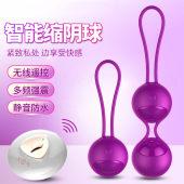遥控跳蛋女性舔阴自尉器情趣性用品工具自慰女用缩阴球成人玩具L