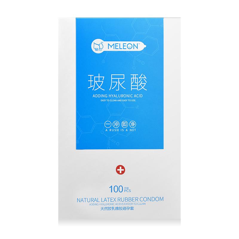 秘恋玻尿酸避孕套润滑超薄100只装 正品原装水溶性免洗安全套子ls