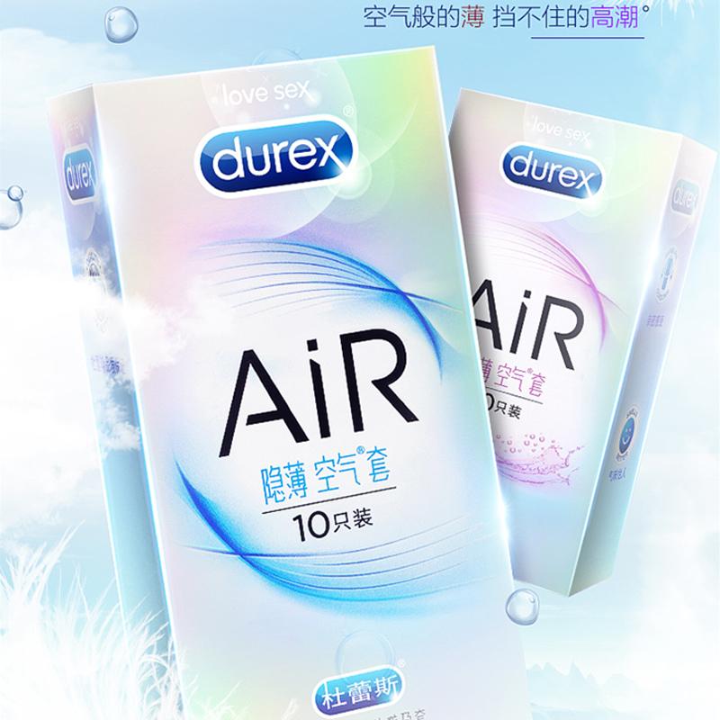 杜蕾斯避孕套紧型超薄0.01安全air空气套子男用阴蒂刺激女性专用