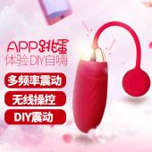 无线app遥控跳蛋情趣用具性用品女性高潮专用自慰器充电跳蛋MX