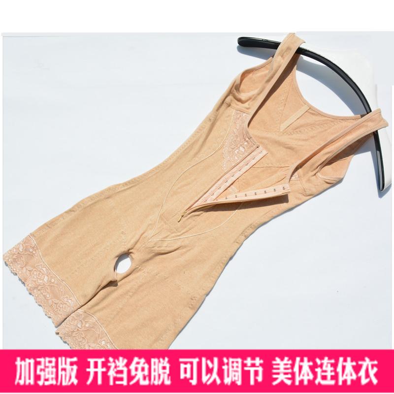 开裆免脱彩棉塑身瘦身连体衣束身衣无痕美体收腹提臀束腰内衣纯棉