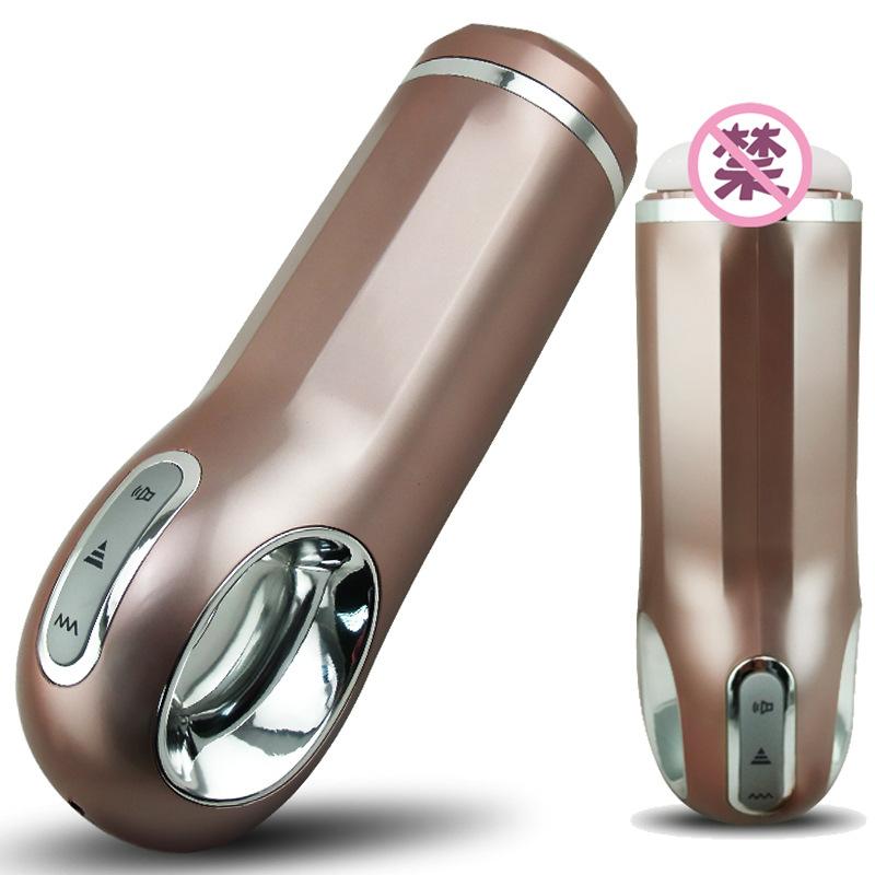 NANO聚品自动伸缩飞机杯 男用发音电动抽插男性自慰器成人性用品