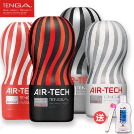 日本Tenga air-tech男用反复使用真空飞机杯吸吮夹吸享受成人用品