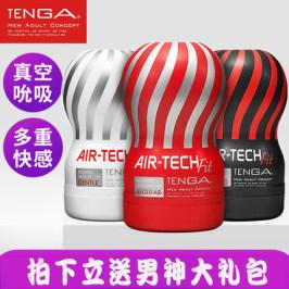 日本TENGA真空飞机杯男用自慰器撸管成人情趣用品阴经锻炼新款