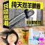 羊眼圈高潮阴径环套环情趣用具合欢房趣男女通用性高潮锁精环隐形